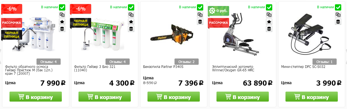 Купоны Techport в г.Мядель
